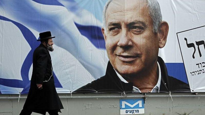 Израиль: Нетаньяху и Ганц создадут правительство