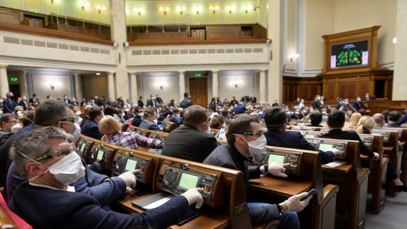 Рада проведет внеочередное заседание 30 апреля