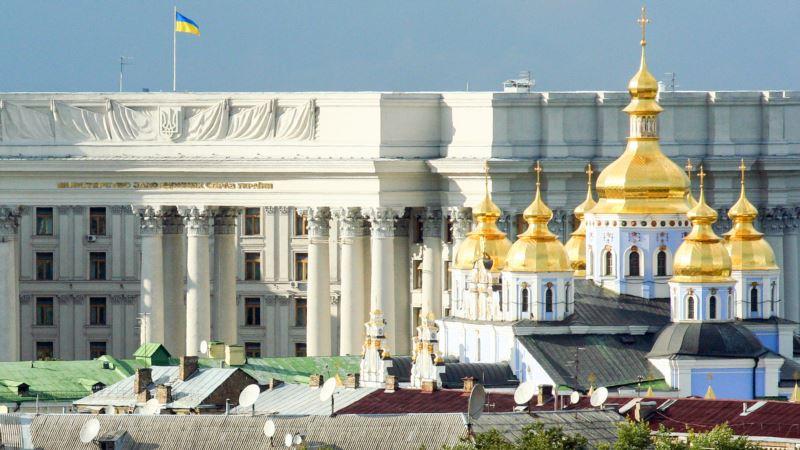 МИД Украины требует отменить призыв крымчан в российскую армию