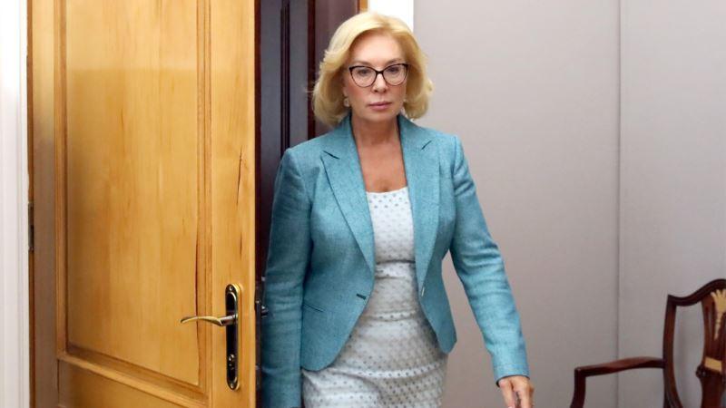 Денисова провела встречу с матерями и женами 26 политзаключенных крымских татар