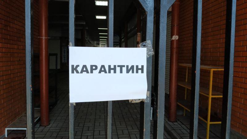 В Крыму продлили режим самоизоляции до конца апреля