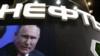 Польша обвиняет «Газпром» в завышении цены на газ, несмотря на решение суда