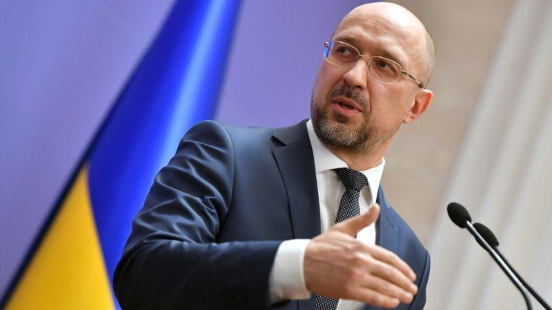 Премьер Украины: следующие два года будем жить в условиях противостояния коронавирусу