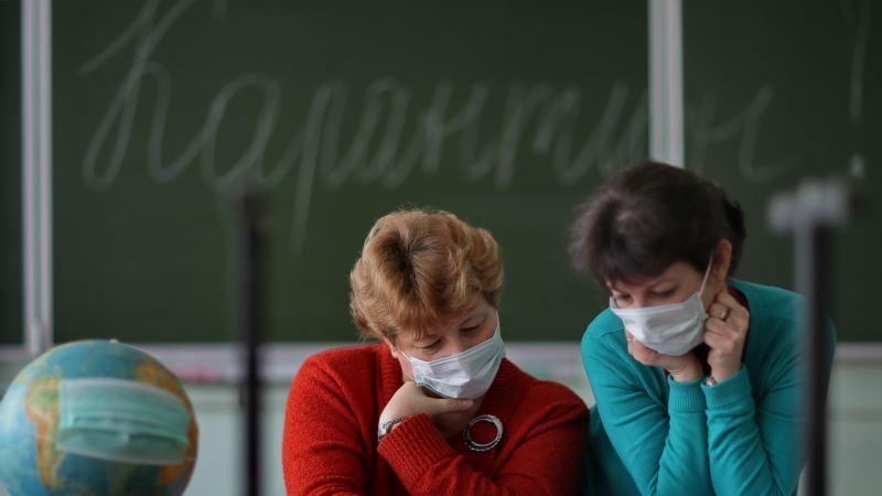 Три заявления подали в дежурные классы для учеников начальных классов в Севастополе – власти