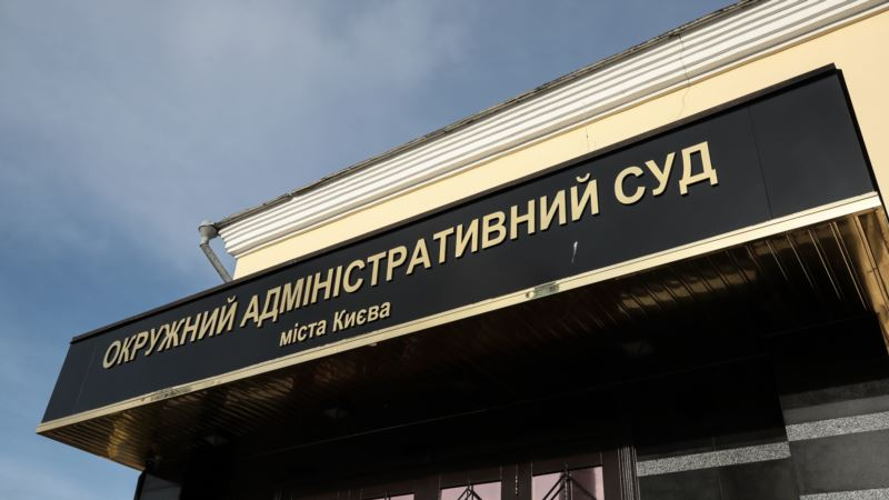 Суд в Киеве рассмотрит жалобу о временном закрытии пунктов пропуска на админгранице с Крымом