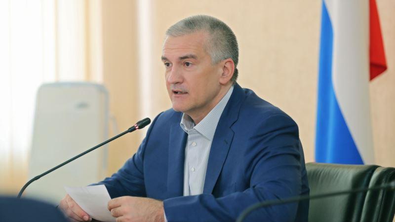 Все приехавшие в Крым, не имеющие жилья, будут помещены в обсерватор – Аксенов