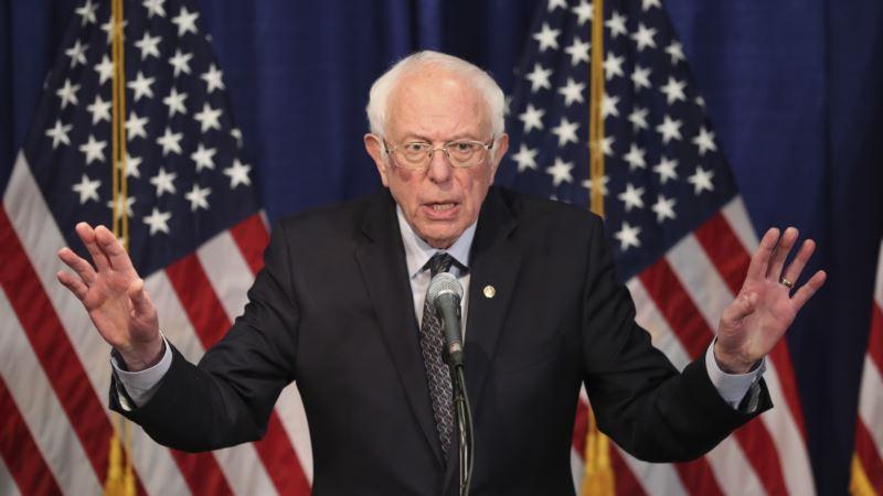 Берни Сандерс прекратил кампанию за выдвижение в президенты США