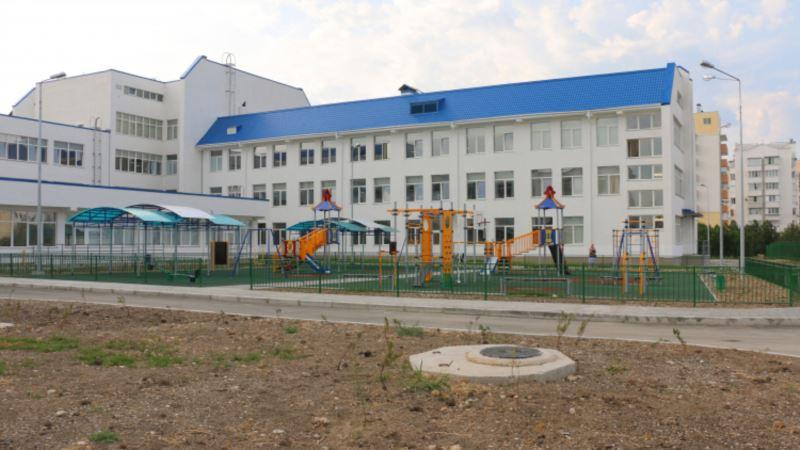 Севастопольские школьники будут учиться дистанционно с 6 апреля – власти
