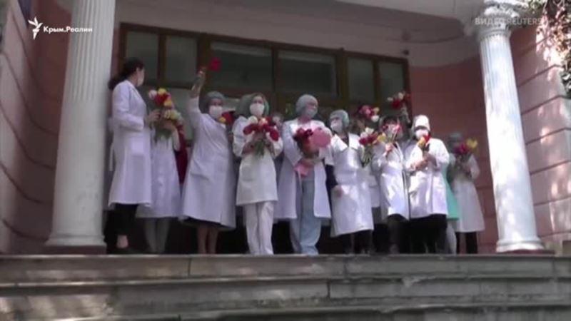Цветы – врачам. В Крыму поблагодарили медиков, которые борются с коронавирусом (видео)