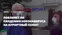 Крымские санатории поднимают цены при переносе весенних путевок на лето – власти