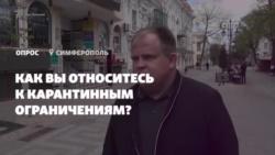 Российские власти не обеспечивают крымские тюрьмы защитой от коронавируса – КПГ