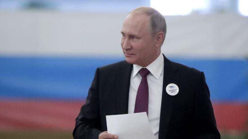 Россия: Путин подписал закон о голосовании по почте и интернету