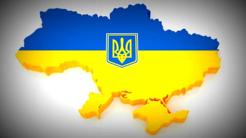 Минрегионов Украины представило начальный план децентрализации Крыма