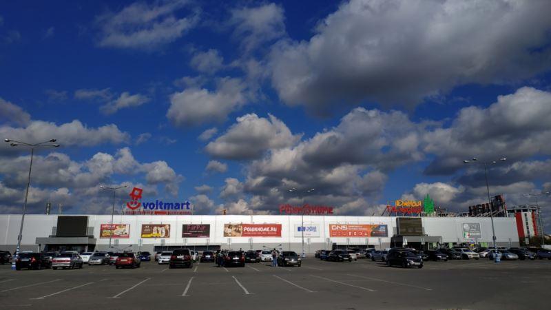 Крымский «Ашан» во время карантина: закрытые бутики и пустая парковка (фотогалерея)