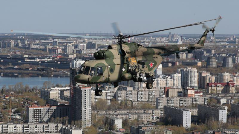 Россия: на Чукотке разбился военный вертолет, члены экипажа погибли