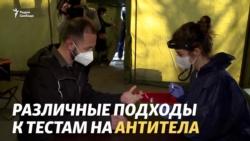 Коронавирус: на матчи чемпионата России по футболу пустят болельщиков