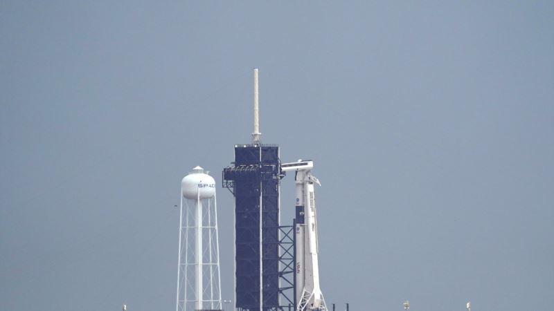 Пуск пилотируемого корабля SpaceX к МКС отложили до субботы