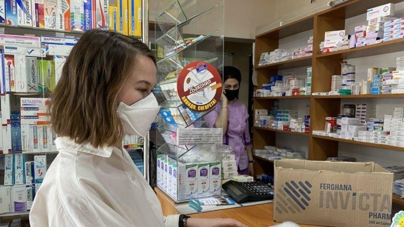 В Симферопольском районе завышают стоимость лекарств – Госкомцен Крыма