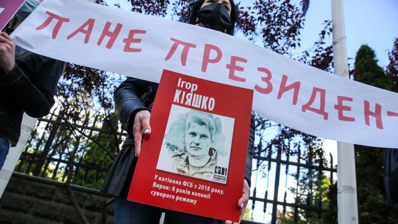 Киев: родные политузников требовали от Зеленского деталей нового обмена (+фото)