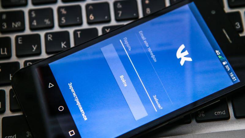 Верховная Рада Украины поддержала продление санкций против российских соцсетей