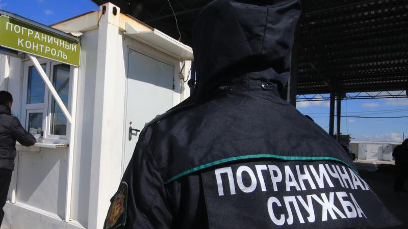 Российские пограничники оштрафовали и запретили выезд из Крыма жителю Алушты – адвокат