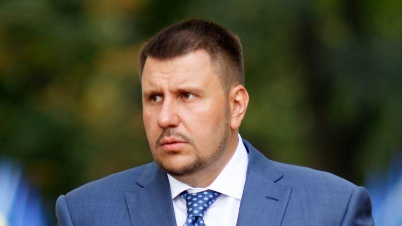 В Киеве суд отменил заочный арест эксминистра Януковича Клименко
