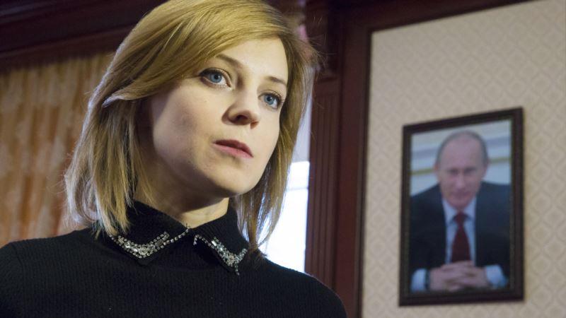 Поклонская утверждает, что не будет выдвигать свою кандидатуру на пост главы Севастополя