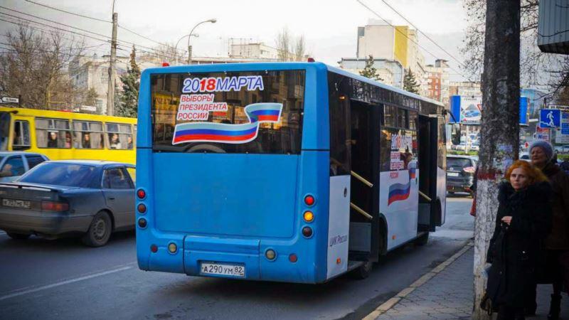 В Симферополе с понедельника обещают увеличить количество общественного транспорта
