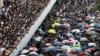 Помпео: Гонконг более не может рассчитывать на особый подход