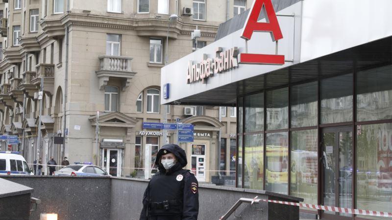 В Москве задержали мужчину, захватившего заложников в банке – СМИ
