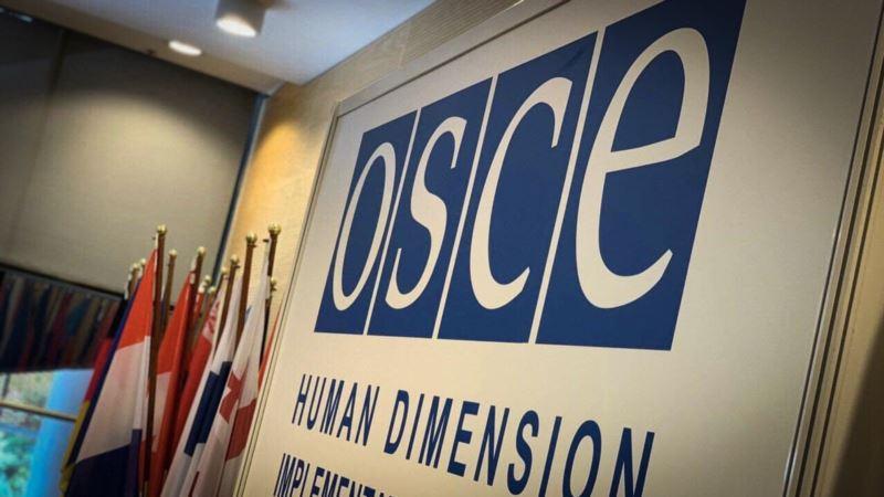 США в ОБСЕ: Россия вернет к себе уважение после того, как покинет Крым и Донбасс