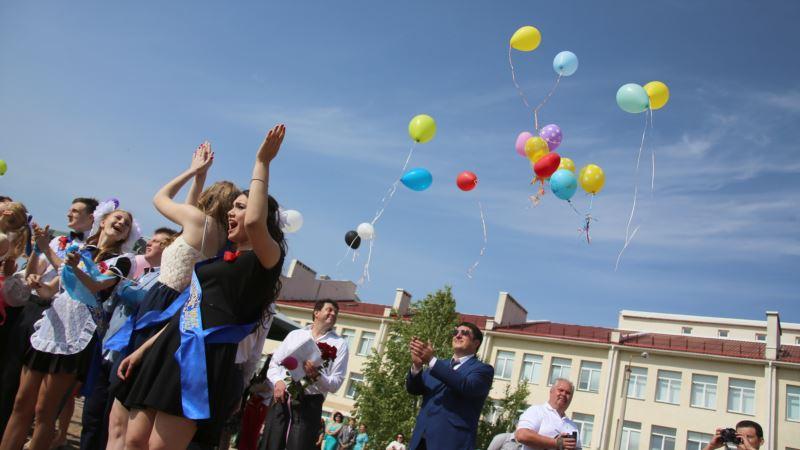 Школы Севастополя завершили учебный год – власти