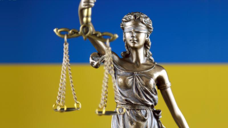 Прокуратура АРК направила в суд дело о госизмене бывшей судьи из Крыма