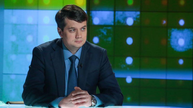 Спикер украинского парламента о деоккупации Крыма: «Быстро мы этого не сделаем»