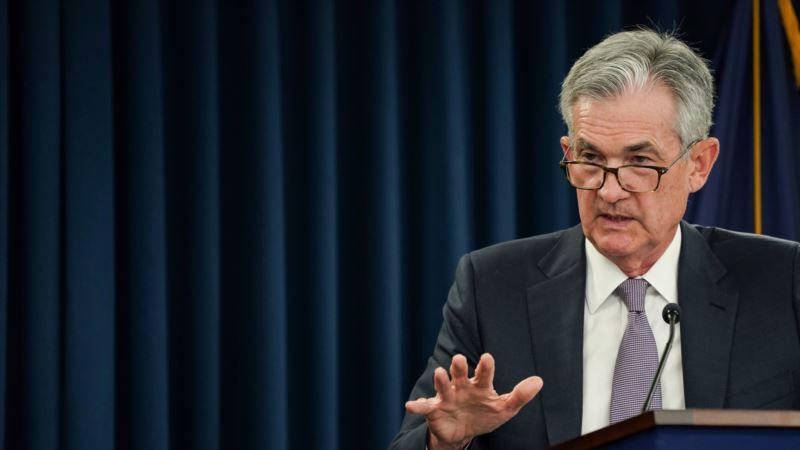 Пауэлл: экономику США может ждать «длительный период» слабого роста