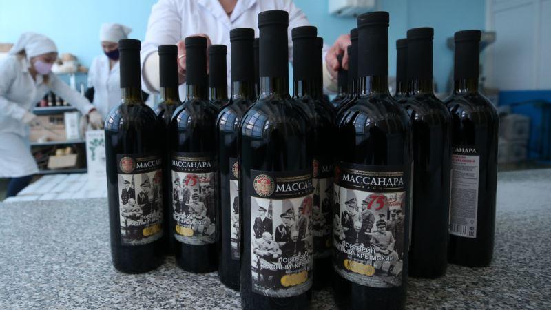 На «Массандре» заложили в коллекцию вино к «100-летию победы»