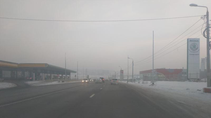 Россия: установлен пятилетний рекорд по уровню загрязнения воздуха