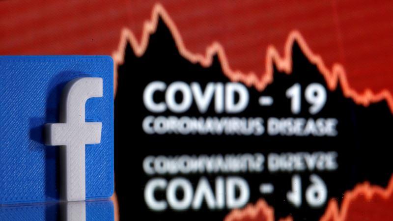 Facebook удалил 2,5 миллиона сообщений с предложениями продажи масок и тестов на COVID-19