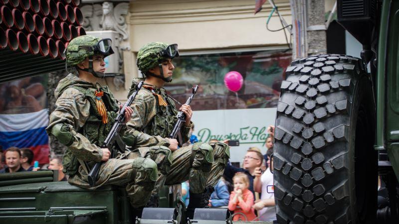 Дороги в Симферополе будут перекрывать три дня из-за репетиций военного парада