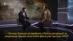 Украине нужна ее территория, а не компенсация от России за Крым – Кулеба (+видео)