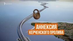 В МИД Украины ожидают до конца 2023 года решений суда по морским делам против России