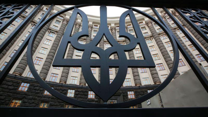 Кабмин Украины утвердил создание 10 районов в Автономной Республике Крым