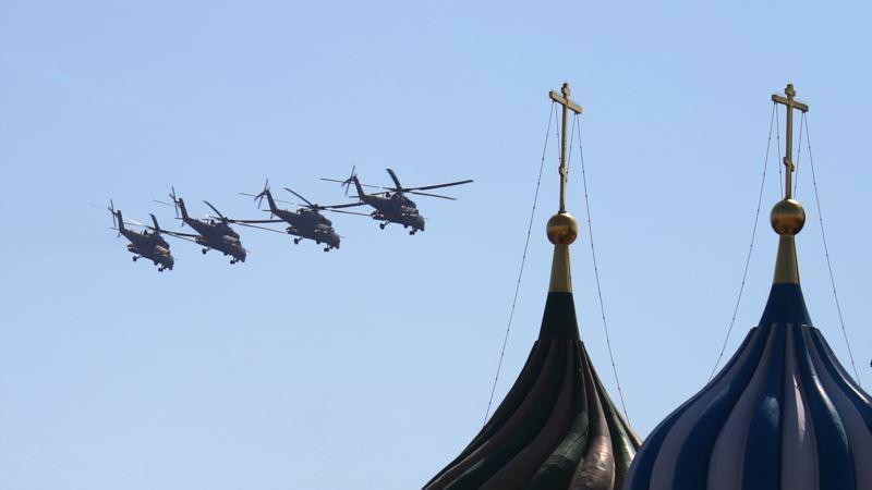 В девяти регионах России отказались проводить парады Победы