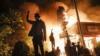 США: повторное вскрытие показало, что Джордж Флойд умер от удушения