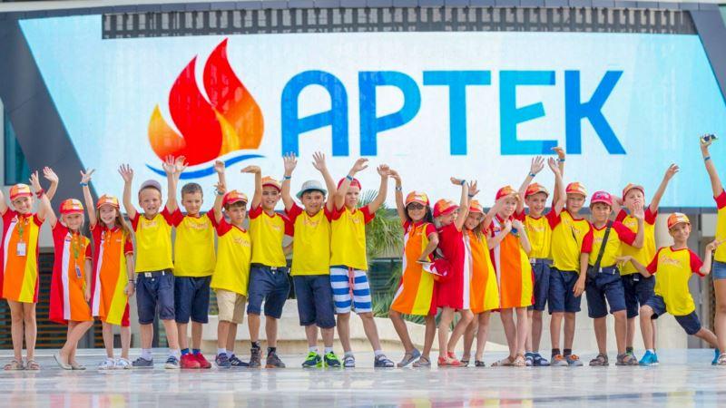 Детский лагерь «Артек» в Крыму намерен принимать до двух миллионов детей