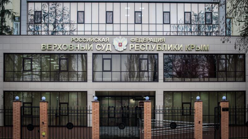 Двух крымчан приговорили к 18 и 19 годам заключения за убийство в Симферополе
