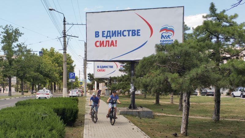В Севастополе 10 июня планируют назначить выборы российского главы города