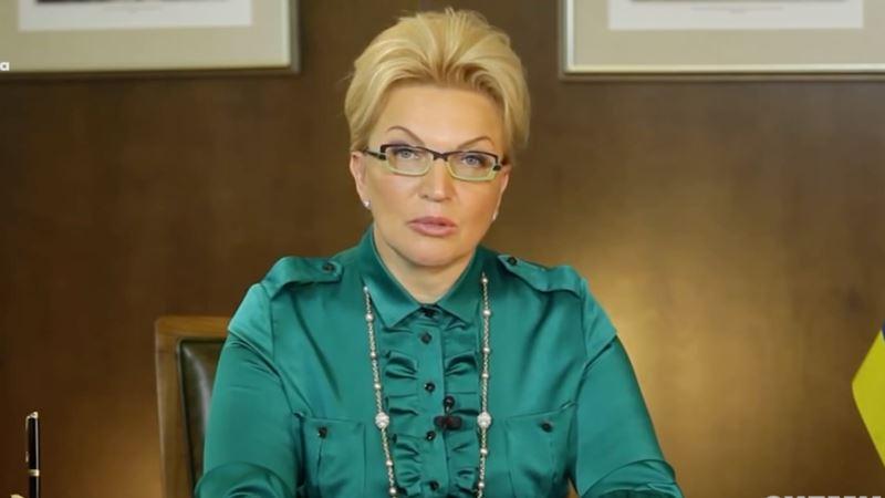 Киев: суд отменил меру пресечения экс-министру времен Януковича