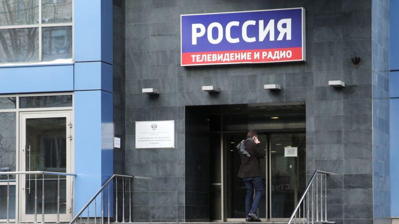 Расходы российского ВГТРК в 2019 году почти в два раза превысили доходы