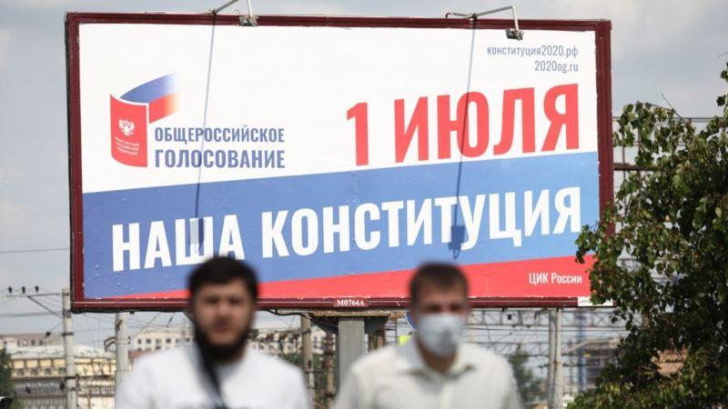 Голосование за поправки в Конституцию России: Севастополь намерен потратить 24,5 млн рублей «на безопасность»
